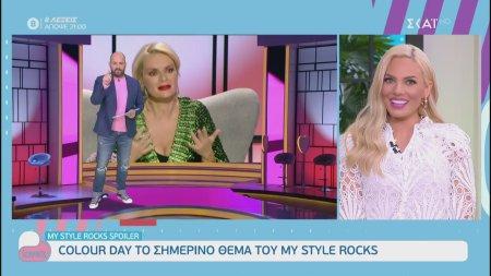 My Style Rocks spoiler - Colour day το σημερινό θέμα