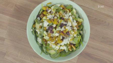 Σαλάτα με σπανάκι & κολοκύθα