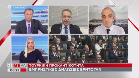 Συρίγος: Πάμε προς κυρώσεις στην Τουρκία, δεν ξέρουμε πόσο σκληρές θα είναι