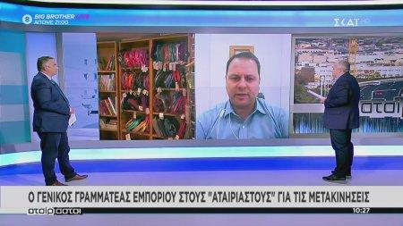 Σταμπουλίδης: Super market - mini market θα λειτουργούν από τις 20.30 με delivery