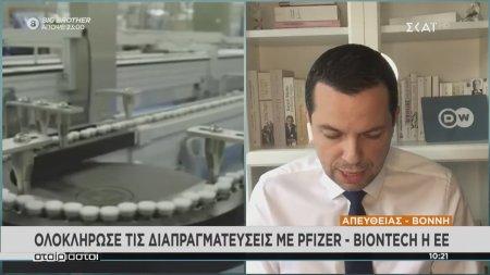 Ολοκλήρωσε τις διαπραγματεύσεις με Pfizer - Biontech η Ε.Ε.
