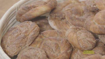 Κυπριακές ταχινόπιτες