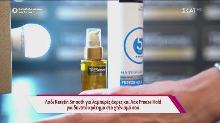 TRESEMME : Keratin Smooth Spray