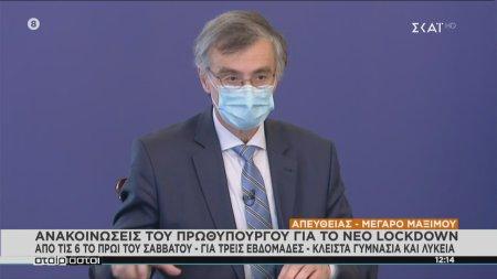 Διευκρινίσεις του Σωτήρη Τσιόδρα για την πορεία της πανδημίας