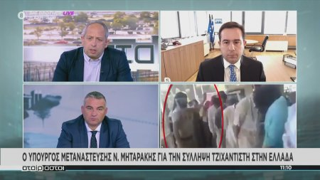 Ο Υπουργός μετανάστευσης Ν. Μηταράκης για την σύλληψη Τζιχαντιστή στην Ελλάδα