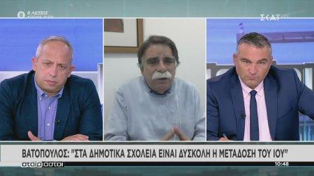 Βατόπουλος: Το κακό σενάριο είναι να έχουμε λόκνταουν ανά τρίμηνο