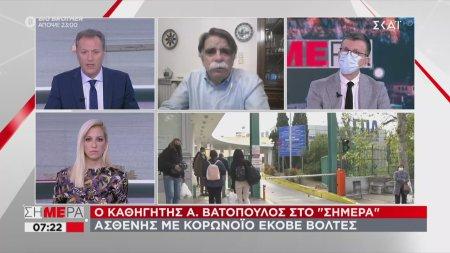 Βατόπουλος: Υπάρχει πιθανότητα παράτασης του γενικού lockdown