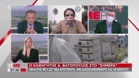Βατόπουλος σε ΣΚΑΪ: Να επιβληθεί lockdown τύπου Κίνας-Να κλείσουν όλα για 15 μέρες