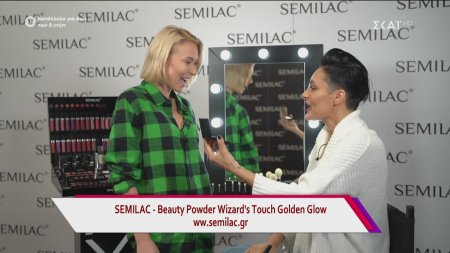 SEMILAC: wizard's touch
