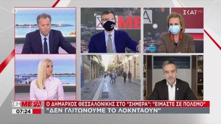 Ζέρβας: Είμαστε σε πόλεμο, πρέπει τώρα να πάρουμε αυστηρότερα μέτρα