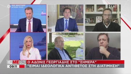 Γεωργιάδης: Δεν μπορεί να σταματήσει το lockdown με τόσο υψηλά νούμερα