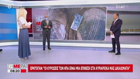 Τουρκία - Πάγωσε η μαζική παραγωγή του άρματος μάχης Altay