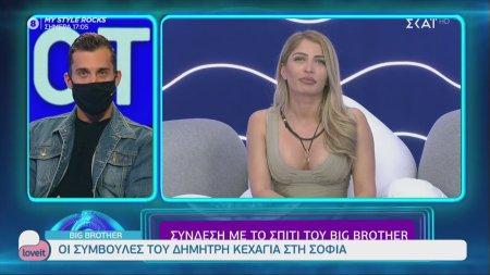 Big Brother - Ημιτελικός με διπλή αποχώρηση και αποκαλύψεις