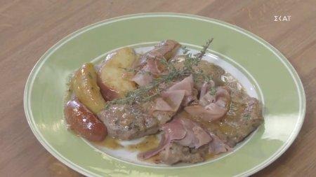 Χοιρινά μπριζολάκια με τσίπουρο & μήλα