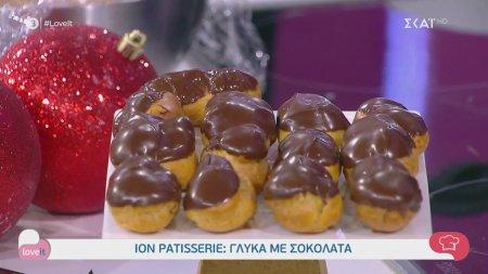 Ο pastry chef Δημήτρης Μακρυνιώτης φτιάχνει εκλεράκια