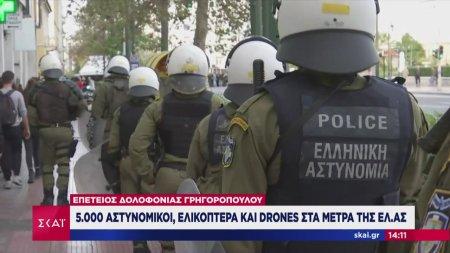 Επέτειος δολοφονίας Γρηγορόπουλου - 5000 αστυνομικοί, ελικόπτερα και drones στα μέτρα της ΕΛ.ΑΣ.