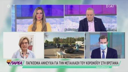 Μ. Γκάγκα: Εάν δεν προσέξουμε στις γιορτές θα χειροτερέψει σίγουρα η κατάσταση