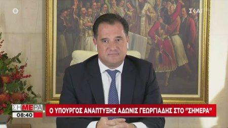 Γεωργιάδης: Μπορεί να ανοίξει το λιανεμπόριο ανά περιοχή