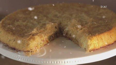 Ο Γιάννης Αποστολάκης μπαίνει στην κουζίνα και ετοιμάζει αλμυρό κανταΐφι με leftovers