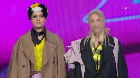 Τα 5άρια έπεσαν βροχή στο outfit της Αρετής και της Κιάρας