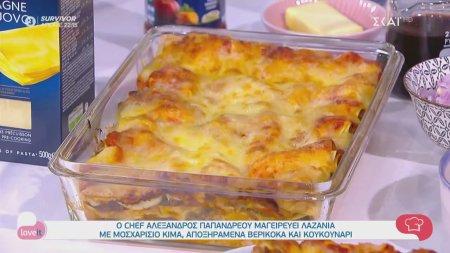 Ο chef Αλέξανδρος Παπανδρέου φτιάχνει μαγειρεύει λαζάνια με μοσχαρίσιο κιμά, βερίκοκα και κουκουνάρι