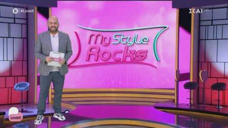 My Style Rocks - Την Κυριακή στις 15:05 ο μεγάλος τελικός