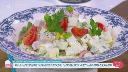 Ο chef Αλέξανδρος Παπανδρέου φτιάχνει πατατοσαλάτα με σύγκλινο Μάνης και αβγό