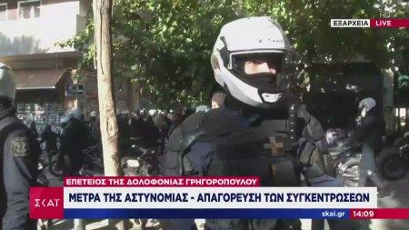Επέτειος δολοφονίας Γρηγορόπουλου - Προσαγωγές ατόμων που συμμετείχαν σε συγκεντρώσεις