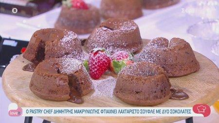 Ο Δημήτρης Μακρυνιώτης φτιάχνει λαχταριστό σουφλέ με δύο σοκολάτες