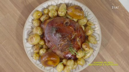 Χοιρινό με μέλι, μουστάρδα & πορτοκάλι