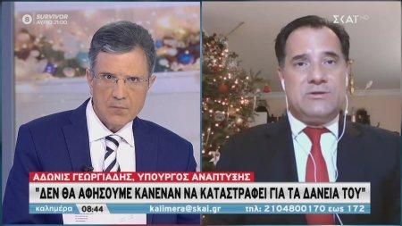 Γεωργιάδης: «Παράθυρο» για άνοιγμα λιανεμπορίου σε ζώνες - Ό,τι κερδίσαμε χάνεται σε 24ωρα