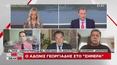 Γεωργιάδης στον ΣΚΑΪ: Θα ανοίγουμε και θα κλείνουμε - Ολικό λοκντάουν αν χρειαστεί
