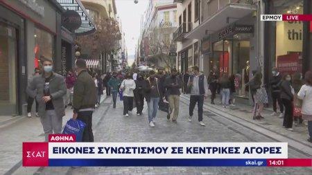 Σε Αθήνα και Θεσσαλονίκη εικόνες συνωστισμού σε κεντρικές αγορές