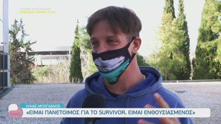 Αποκλειστικές δηλώσεις του Ηλία Μπόγδανου και Δημήτρη Μακρόπουλου που εισέβαλαν στο Survivo