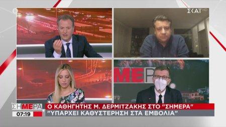 Δερμιτζάκης: Σκληρό λόκνταουν όπως του Μαρτίου για τρεις εβδομάδες