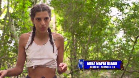 Άννα Μαρία: η δημοφιλία της Ανθής θα αλλάξει τις ισορροπίες στην κόκκινη ομάδα