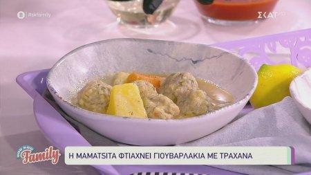 Η Mamatsita φτιάχνει γιουβαρλάκια με τραχανά!