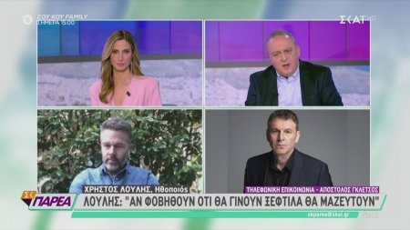 Γκλέτσος: Παρατρεχάμενοι πολιτικοί έκαναν 2 μήνες προσλήψεις και ζητούσαν να ρίξουν κορίτσια στο κρεβάτι