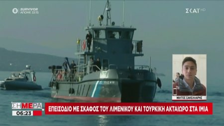 Επεισόδιο με σκάφος του λιμενικού και τουρκική ακταιωρό στα Ίμια