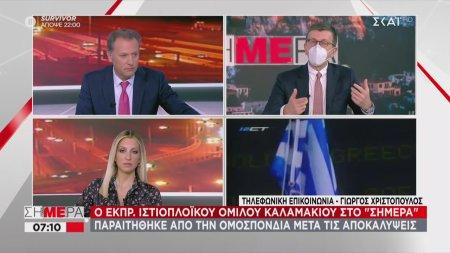 Ο εκπρ. του ιστιοπλοϊκού ομίλου Καλαμακίου που παραιτήθηκε μετά τις αποκαλύψεις