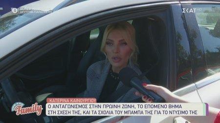 Κατερίνα Καινούργιου: «Θέλω να πω στην Αντελίνα να μην στεναχωριέται, ο κριτής είναι ο τηλεθεατής»