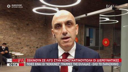 Ξεκινούν σήμερα οι διερευνητικές επαφές με την Τουρκία