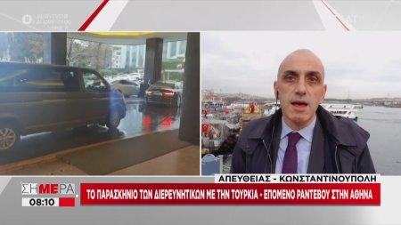 Το παρασκήνιο των διερευνητικών με την Τουρκία
