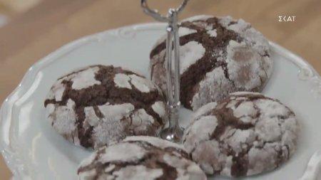 Κρακελέ μπισκότα σοκολάτας