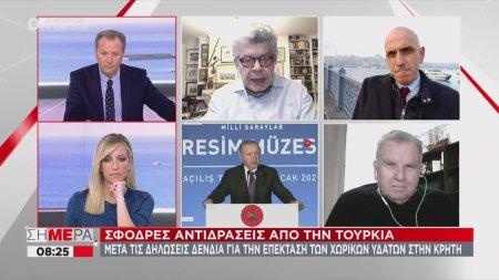 Μάζης στον ΣΚΑΙ: Να ανατραπούν αναθεωρητικές συμπεριφορές της Τουρκίας πριν από διερευνητικές