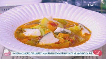 Ο chef Αλέξανδρος Παπανδρέου μαγειρεύει μπακαλιαράκια σούπα με λαχανικά και ρύζι