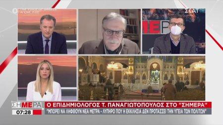 Παναγιωτόπουλος: Λυπηρό που η εκκλησία δεν προτάσσει την υγεία των πολιτών