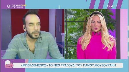 Ο Πάνος Μουζουράκης αποκαλύπτει τι θα δούμε στο 1ο live του Voice