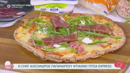 Πίτσα express από τον Αλέξανδρο Παπανδρέου