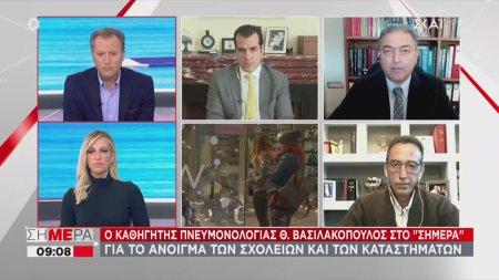 Ο Θ. Βασιλακόπουλος για το άνοιγμα των σχολείων και των καταστημάτων